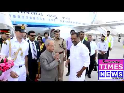 President Pranab Mukherjee's Landed  at the Mangaluru International Airport
