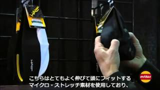 Watch how Halo Headband's patented Sweatblock technology works (video news)