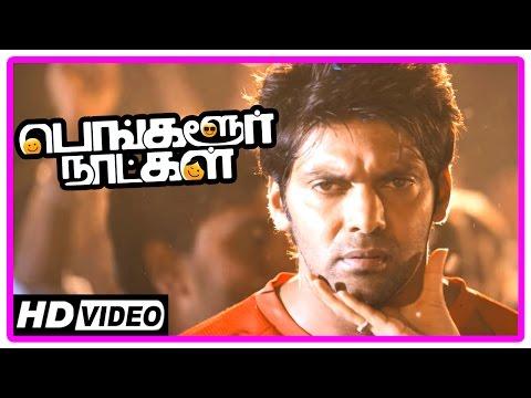 Video Bangalore Naatkal Movie Scenes | Arya wins the race | Sri Divya | Bobby Simha | Rana download in MP3, 3GP, MP4, WEBM, AVI, FLV January 2017