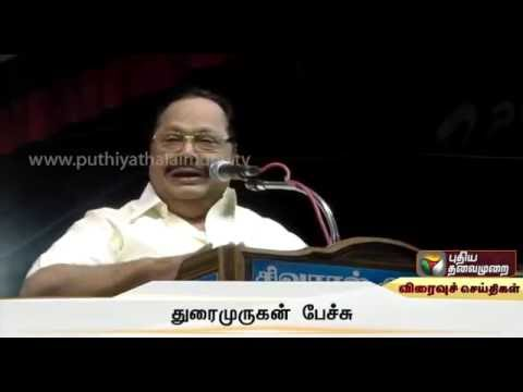 Opposition-suspended-from-assembly-no-democracy-in-state-Durai-Murugan