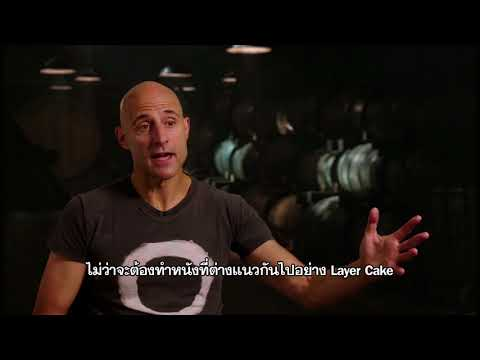 Kingsman: The Golden Circle - Mark Strong Interview (ซับไทย)