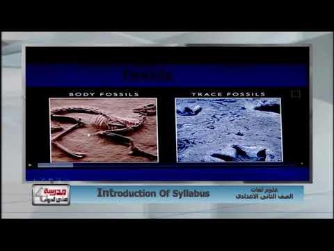 علوم لغات 2 إعدادي حلقة 1 ( Introduction of Syllabus ) أ محمد محمود 04-09-2019
