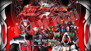 Kamen Rider All Character | PSP 2015