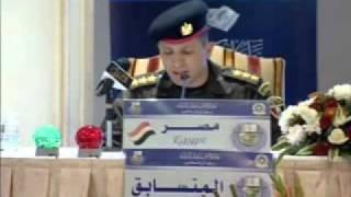 ضابط بالجيش المصري في مسابقة القرآن الكريم للعسكريين 3