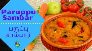 Paruppu Sambar