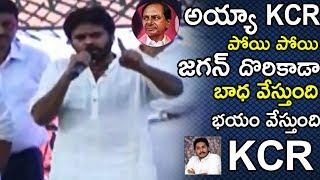 Video Pawan Kalyan about KCR at JanaSena Party Public Meet at Tenali | Life Andhra Tv MP3, 3GP, MP4, WEBM, AVI, FLV Januari 2019