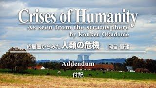 Addendum Image
