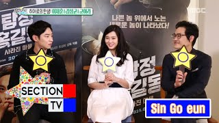 Section Tv         Tv    Detective Hong Gil Dong  Interview  20160410