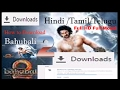 How to Download Bahubali  2 1920x1080 1.Full HD 5 GB 2017 04 29