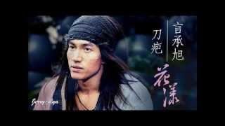 DIY Ripples of Desire Trailer - Jerry Yan