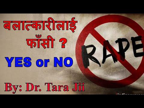 (बलात्कार कसरी रोक्ने ??... अहिलेको जल्दो-बल्दो Issue मा आधारित.Motivational Speech By Dr. Tara Jii - Duration: 18 minutes.)