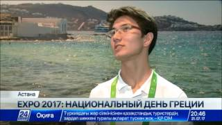 Сайт телеканала  http://24.kz/ru/news/ Twitter  https://twitter.com/tvkhabar24Facebook  https://www.facebook.com/tvkhabar24/Вконтакте https://vk.com/tvkhabar24