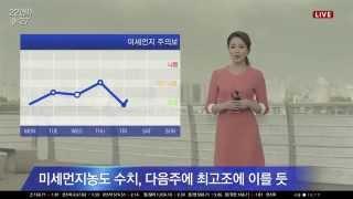 Video 韓國主播走音累街坊 South Korean News Serial Blooper MP3, 3GP, MP4, WEBM, AVI, FLV Oktober 2017