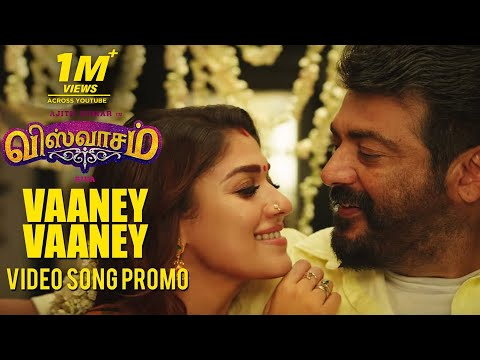 Viswasam - Promo Latest Video in Tamil