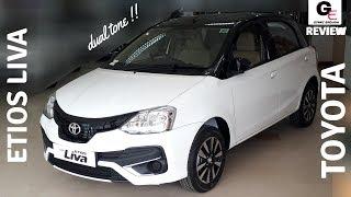 Toyota Etios Liva V Dual Tone | detailed review | features | price | specs !!!