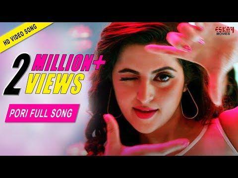 Pori Full Video Song |  Roshan | Porimoni | Kanika Kapoor | Akassh | Rokto | Bengali Movie 2016