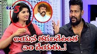 Prabhakar About Balakrishna Behavior