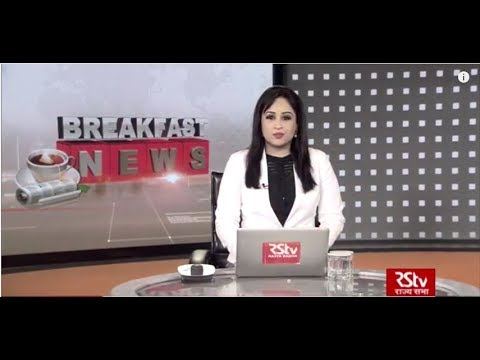 English News Bulletin – Mar 20, 2019 (8 am)