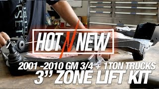 Shop this Zone lift kit: https://goo.gl/Xvewd4Shop all lifts: http://goo.gl/ejyGc9This week on Hot n New Suspension we feature the Zone 3 Adventure Series Lift kit for 01-10 GM 3/4 + 1Ton TrucksSubscribe now to stay up to date on all videos coming out from Custom Offsets! : https://goo.gl/P71pkN