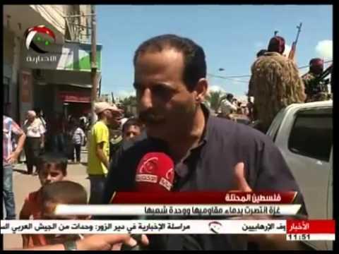جانب من المسيرة و العرض العسكري في ذكرى 13 لابو علي