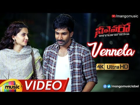 Vennela Full Video Song 4K | Neevevaro Movie Songs | Aadhi Pinisetty | Taapsee | Sid Sriram