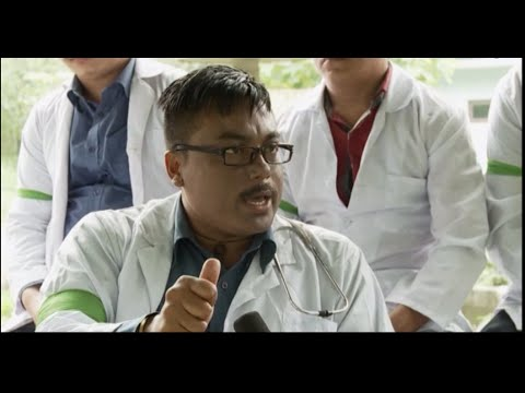What the Flop - Nakkali Doctors