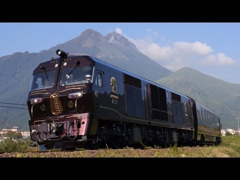 【鉄道PV】 祝!ななつ星 JR九州の浪漫鉄道をすべてプロモします♪ видео