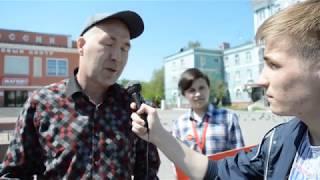 Люди на улицах Барнаула об Алексее Навальном и кампании #Навальный2018