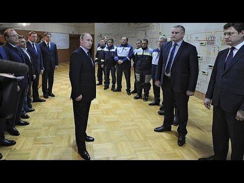 Ο Βλαντιμίρ Πούτιν στα εγκαίνια της νέας γραμμής ηλεκτροδότησης της Κριμαίας