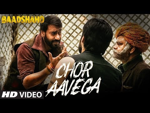 Chor Aavega Video Song | Baadshaho | Ajay Devgn |