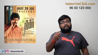 Video Nimir review by prashanth MP3, 3GP, MP4, WEBM, AVI, FLV Maret 2018