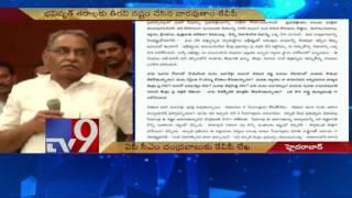Fight for AP Special Status with Jallikattu Zeal – KVP to Chandrababu