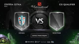 Espada vs Winstrike, The International CIS QL, game 4 [NS, Maelstorm]
