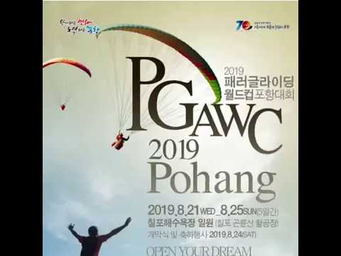 PGAWC-PoHan..