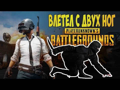 🐔 Playerunknown's Battlegrounds Day 46 🍳