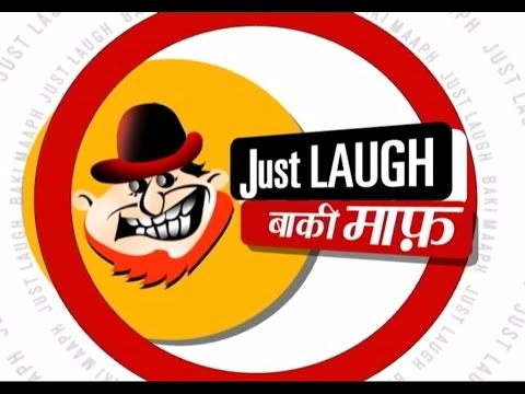 Just Laugh Baki Maaf: Raja and Rancho Hilarious Comedy - 2