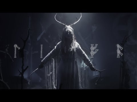 Heilung SOLD OUT