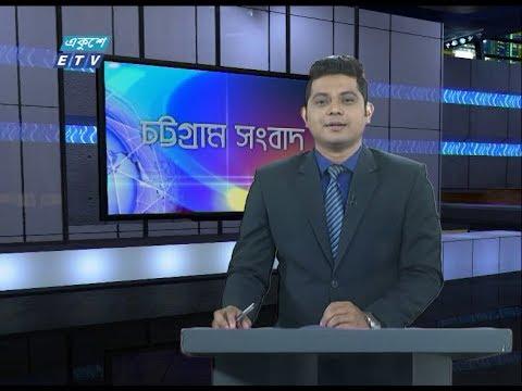 06 pm news ||  সন্ধ্যা ০৬ টার সংবাদ  || 26 February 2020 || ETV News