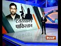 4 job seeking PoK youths brutally beaten up by Pakistani Army personnels in Nilam Ghati - Video