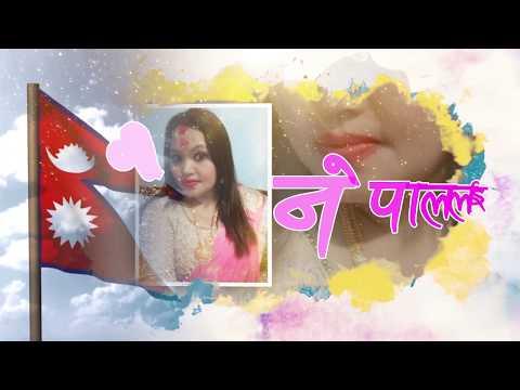 (Gunu Choli by Pramila  Pun || New Nepali National Song...4 min, 3 sec.)