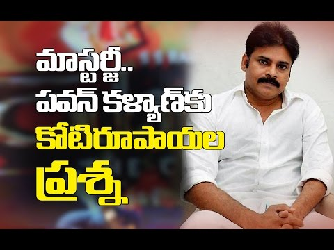 Pawan Kalyan backs Agri Gold Victims