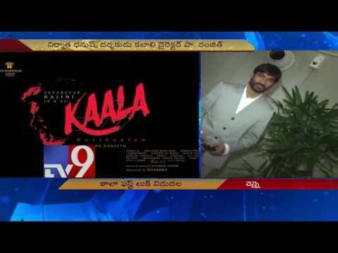 After Kabali, Rajinikanth's next titled Kaala Karikaalan