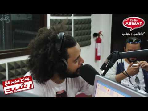 عبد الفتاح الجريني و السليت من المدرسة