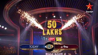 50 Lakhs prize money dakkinchukunte reactions ila untayi ? #BiggBossTelugu4 today at 9 PM