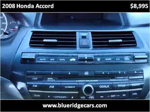2008 Honda Accord Used Cars Roanoke VA