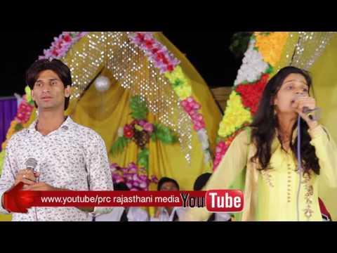 Video Bhajan - Kirtan ki he raat Maiya ( Singer - Namrata karwa ) download in MP3, 3GP, MP4, WEBM, AVI, FLV January 2017