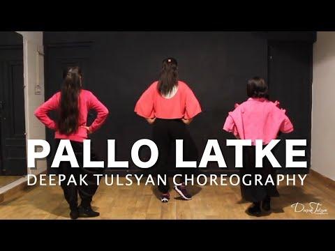 Video Pallo Latke | Shaadi Mein Zaroor Aana | Bollywood Beginner Dance Choreography | Easy Dance Steps download in MP3, 3GP, MP4, WEBM, AVI, FLV January 2017