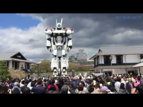 姫路城とパトレイバー競演