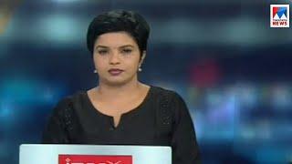Video സന്ധ്യാ വാർത്ത   6 P M News   News Anchor - Nisha Purushothaman   January 18, 2019 MP3, 3GP, MP4, WEBM, AVI, FLV Januari 2019