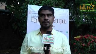 Deepak Nilambhu at Natpathigaram 79 Movie Audio Launch